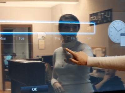 "U-TOUCH 55"" Mirror Touchscreen"